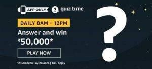 Amazon Quiz Today Answer - Win 50.000 Amazon Pay Balance 20th July 2020