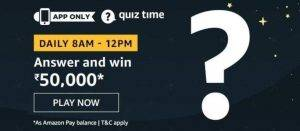 Amazon Quiz Today Answer - Win Rs.50,000 27th July 2020