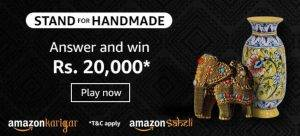 Amazon Stand For Handmade Quiz Answers- Win ₹20000