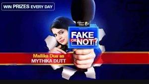 Flipkart Fake Or Not – Win Assured Prizes Daily