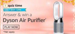 Amazon Quiz Today Answer - Win Dyson Air Purifier  24th October 2020