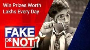Flipkart Fake Or Not Quiz Answers – October 2020